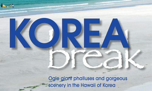 korea-break
